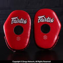 FMV10 Ultra Contoured Focus Mitts